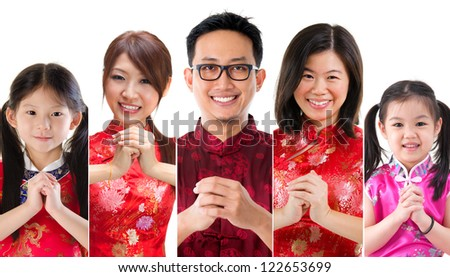 Collage of group Chinese people greeting - stock photo