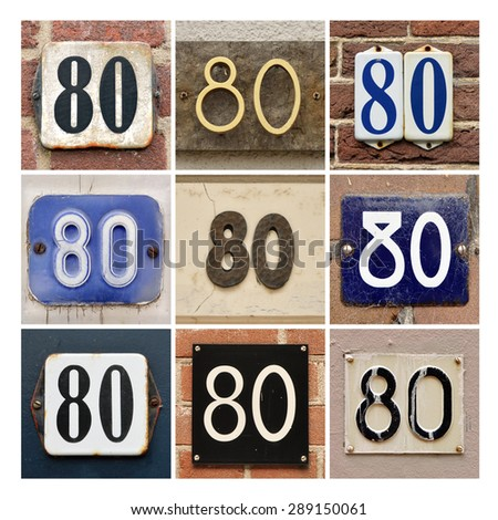 Collage of House Numbers Eighty - stock photo