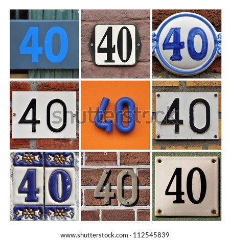 Collage of House Numbers Forty - stock photo