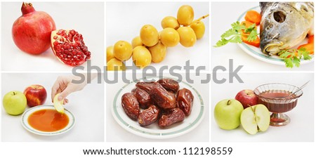 collage of jewich new year symbols (rosh hashanah) made from six images - stock photo