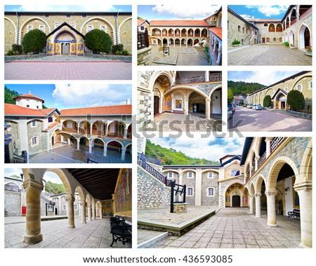 collage of Kykkos monastery Cyprus- famous religious places - Cyprus landmarks - stock photo