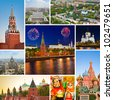 Collage of Moscow (Russia) images - travel background (my photos) - stock photo