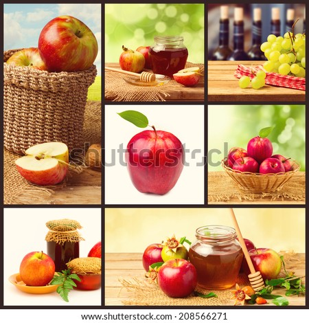 Collage of photos for Jewish New Year Holiday Rosh Hashana - stock photo