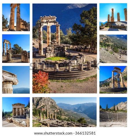 collage of ruins Ancient Delphi, Greece  - stock photo