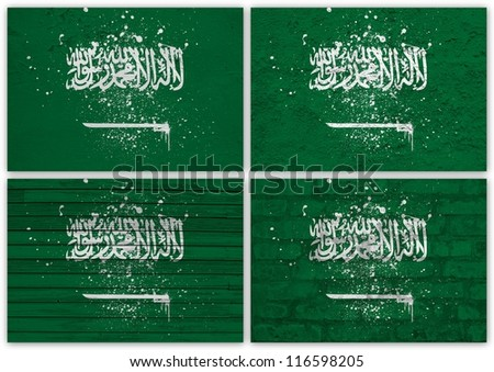 Collage of  Saudi Arabia flag with different texture backgrounds