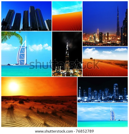 Collage of United Arab Emirates images, from wild nature to modern cities - stock photo