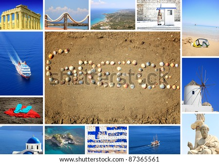 Collage set of summer photos of Greece - stock photo