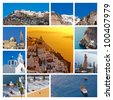 Collage (set)  View of Santorini island, Greece - stock photo