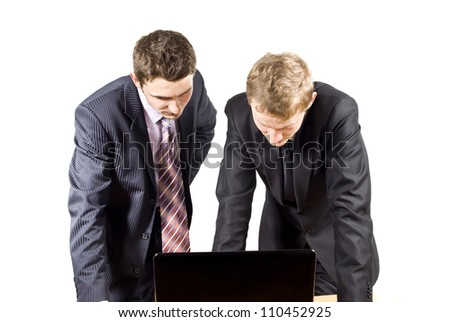 colleagues working at the computer - stock photo