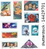 Collectible stamps from USSR Set with space exploration and satellites - stock vector