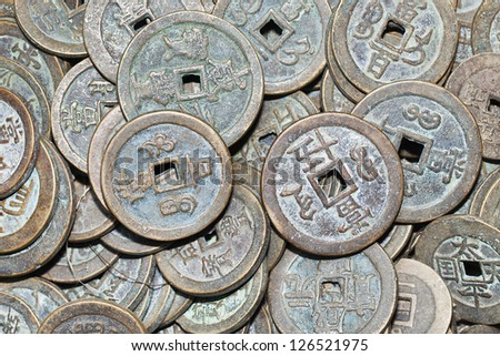 Collection ancient Chinese coins - stock photo