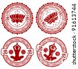 Collection grunge Yoga stamps, element for design, raster version - stock photo