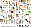 collection objects on the white background - stock photo
