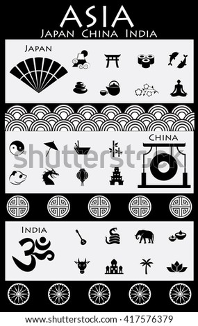 Collection of Asian traditional symbols. - stock photo