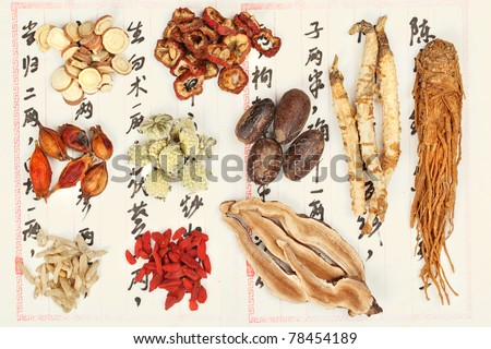 Collection of Chinese medicine formula - Chinese characters are names for the herbs in the formula - stock photo
