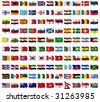 Collection of flags from around the world - stock photo