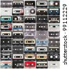 collection of retro audio tapes isolated on white background - stock photo