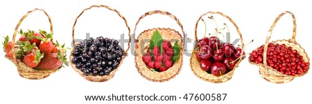 collection of ripe useful  berries in the baskets, isolated on a white background - stock photo
