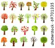 Collection Of Trees, Isolated On White Background - stock vector