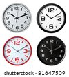 collection of various office clocks on white background. each one is shot separately - stock photo