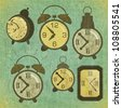 Collection of Vintage Alarm Clocks with Grunge Effect - JPEG version - stock photo