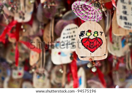 Collection of wish cards for Valentine's day in Yunnan Province, China