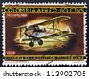 COLOMBIA - CIRCA 1990: A stamp printed in Colombia dedicated to Colombian aviation history, shows De Havilland, 1930, circa 1990 - stock photo