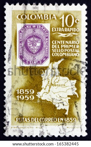 COLOMBIA - CIRCA 1959: a stamp printed in the Colombia shows Map of Colombia, Centenary of Colombian Postage Stamps, circa 1959 - stock photo