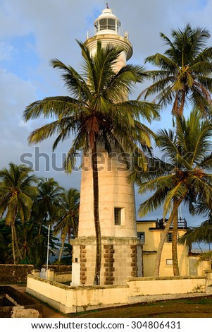 Colonial fine condition building development of the fort Galle on Sri Lanka. The photograph is presenting Galle Lighthouse on walls of the fort, Sri Lanka - stock photo