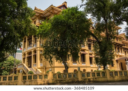 Colonial Government Building - stock photo