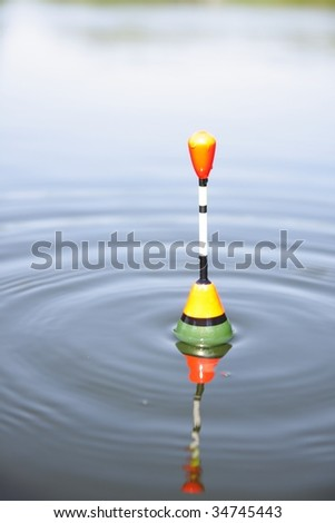 Color float - stock photo