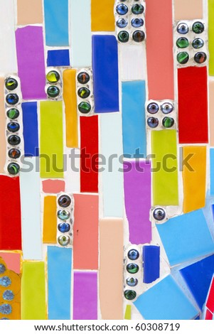 Color of the walls made of ceramic and marble. - stock photo