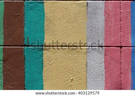 color paint on wall - stock photo