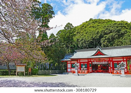 Color Painting Old Traditional Japanese Buddhist Shinto Asuka Shrine in Shingu, Japan on Sandstone Texture - stock photo