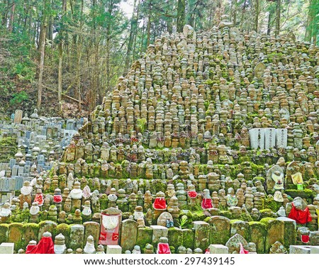 Color Painting Pyramid of Ancient Ruins Buddha Statues and Sacred Ancient Tombstones at Mount Koya in Wakayama, Japan on Sandstone Texture  - stock photo