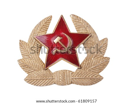 Color photo of military insignia of the Soviet Army - stock photo