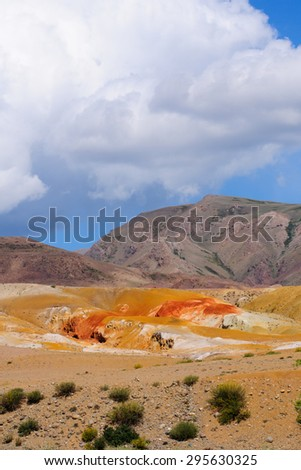 Color soil of mercury deposits in Altai in Chagan-Ouzun place