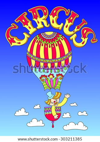 colored line art drawing of cirque theme - clown in a balloon  with inscription CIRCUS, raster version illustration - stock photo