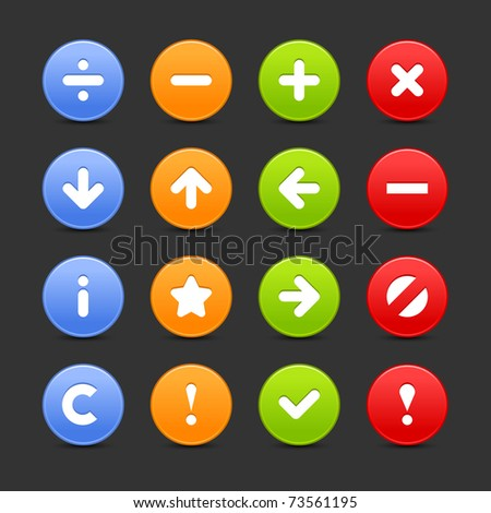 Colored web 2.0 buttons with navigations icon. Smooth satined round shapes with shadow on gray. - stock photo