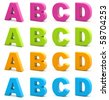 Colorful alphabet. Set of 3d letters isolated on white. Part 1 of 6. - stock photo
