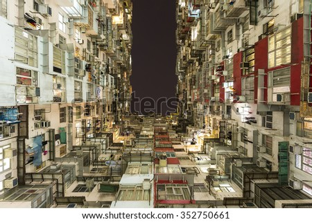 Colorful Apartment Building in Quarry Bay, Hong Kong - stock photo