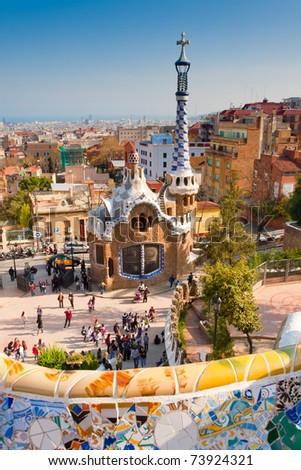 Colorful Architecture By Antonio Gaudi Parc Stock Photo 73924321