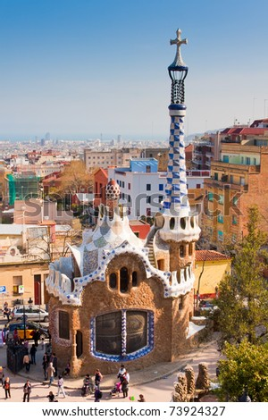 Colorful architecture by Antonio Gaudi. Parc Guell is the most important park in Barcelona. - stock photo