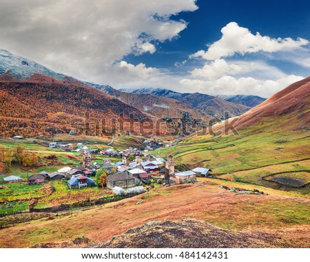 Colorful autumn morning in the famous highest inhabited village in Europe - Ushguli. UNESCO World Heritage Site, Upper Svaneti, Georgia. Artistic style post processed photo.