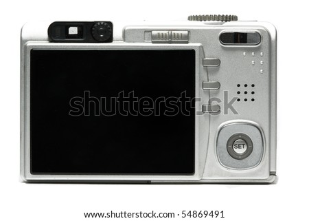 colorful back of photography digital camera - stock photo