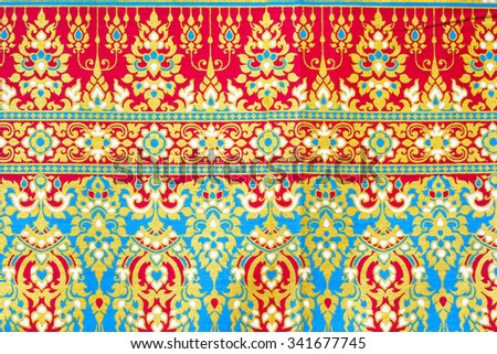 Colorful batik,Sarong fabric pattern background:Close up,select focus with shallow depth of field:ideal use for background. - stock photo
