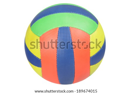 Colorful beach volleyball - stock photo