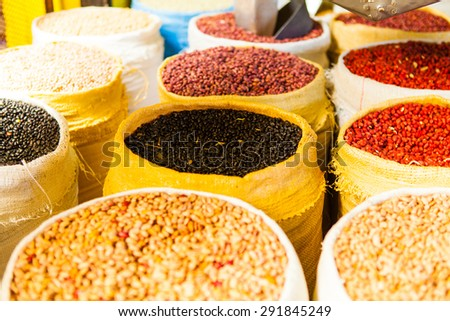 Colorful beans in market - stock photo