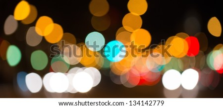 Colorful blurs background - stock photo