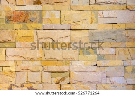 Colorful Brick Wall Yellow Pastel Tone Stock Photo (Royalty Free ...